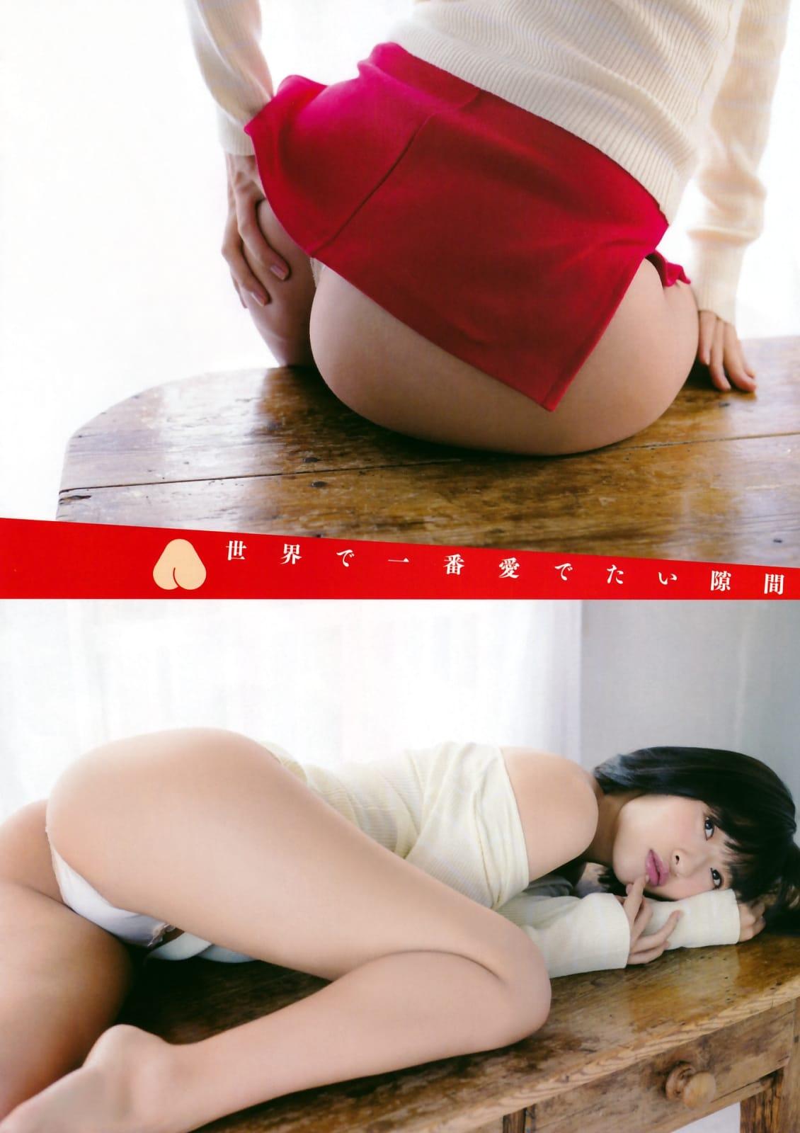 「ヤングチャンピオン烈 2016 No.4」倉持由香の水着グラビア