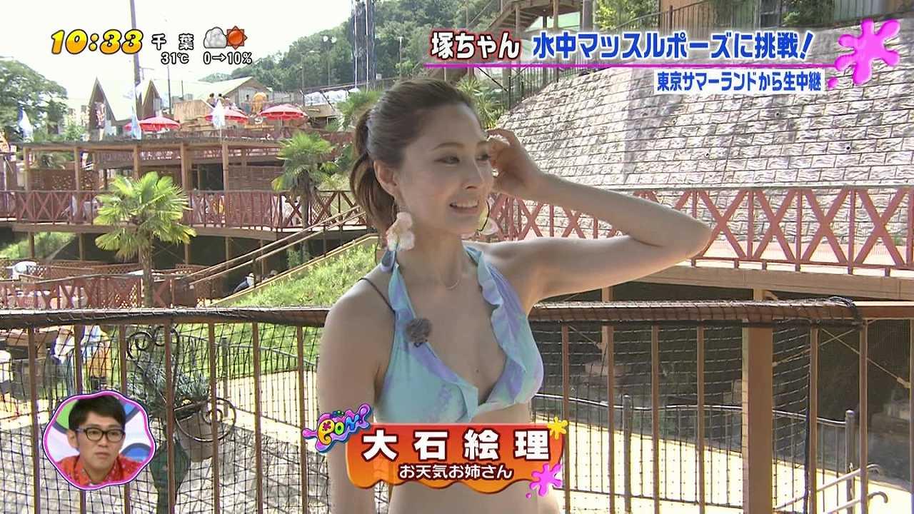 日テレ「PON!」、東京サマーランドから大胆なビキニ姿で中継する大石絵理