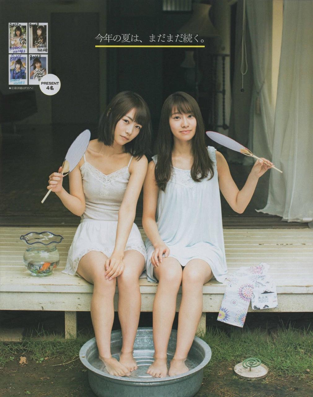 「BOMB!(ボム!) 2016年 08 月号」北野日奈子と桜井玲香のグラビア
