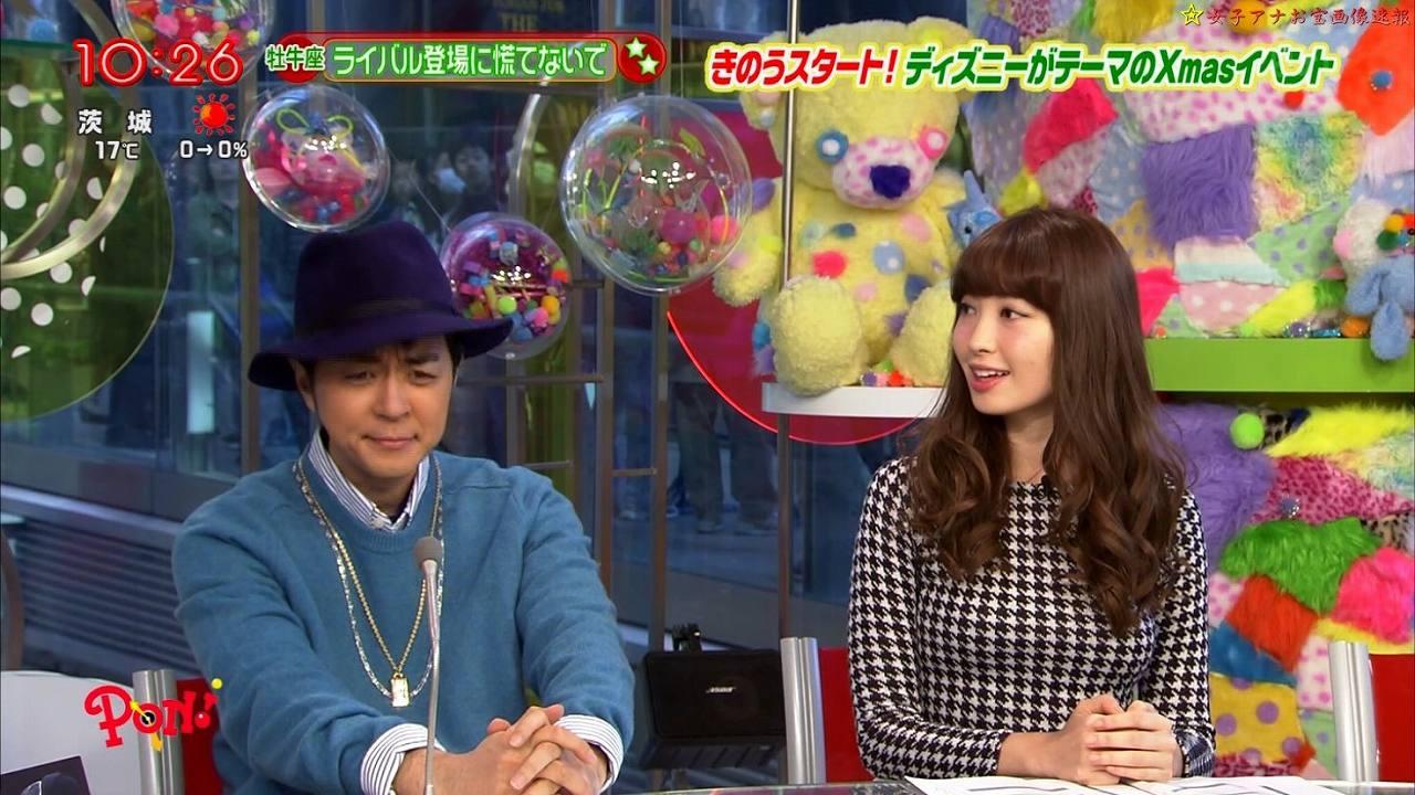 「PON!」で胸が強調される服を着た小嶋陽菜