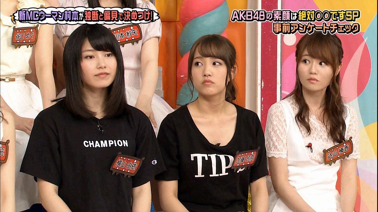 日テレ「AKBINGO!」に胸元ユルユル服で出演した加藤玲奈