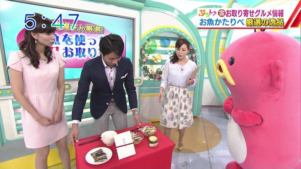 「おはようコールABC」でセクシーなワンピースを着た斎藤真美アナ