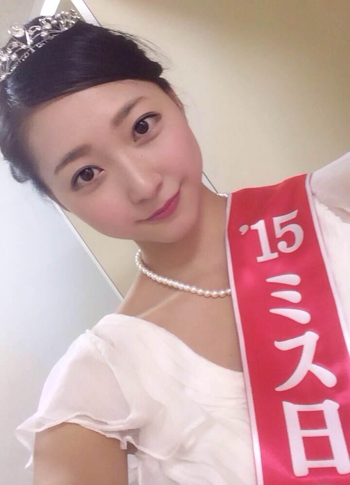 ミス日本コンテストに出場した畠山愛理