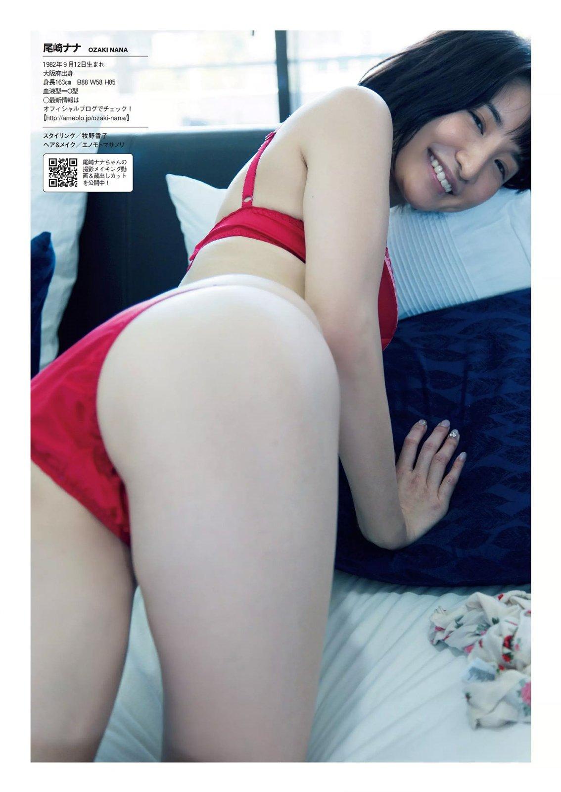 「週刊プレイボーイ 2015 No.27」尾崎ナナの下着グラビア