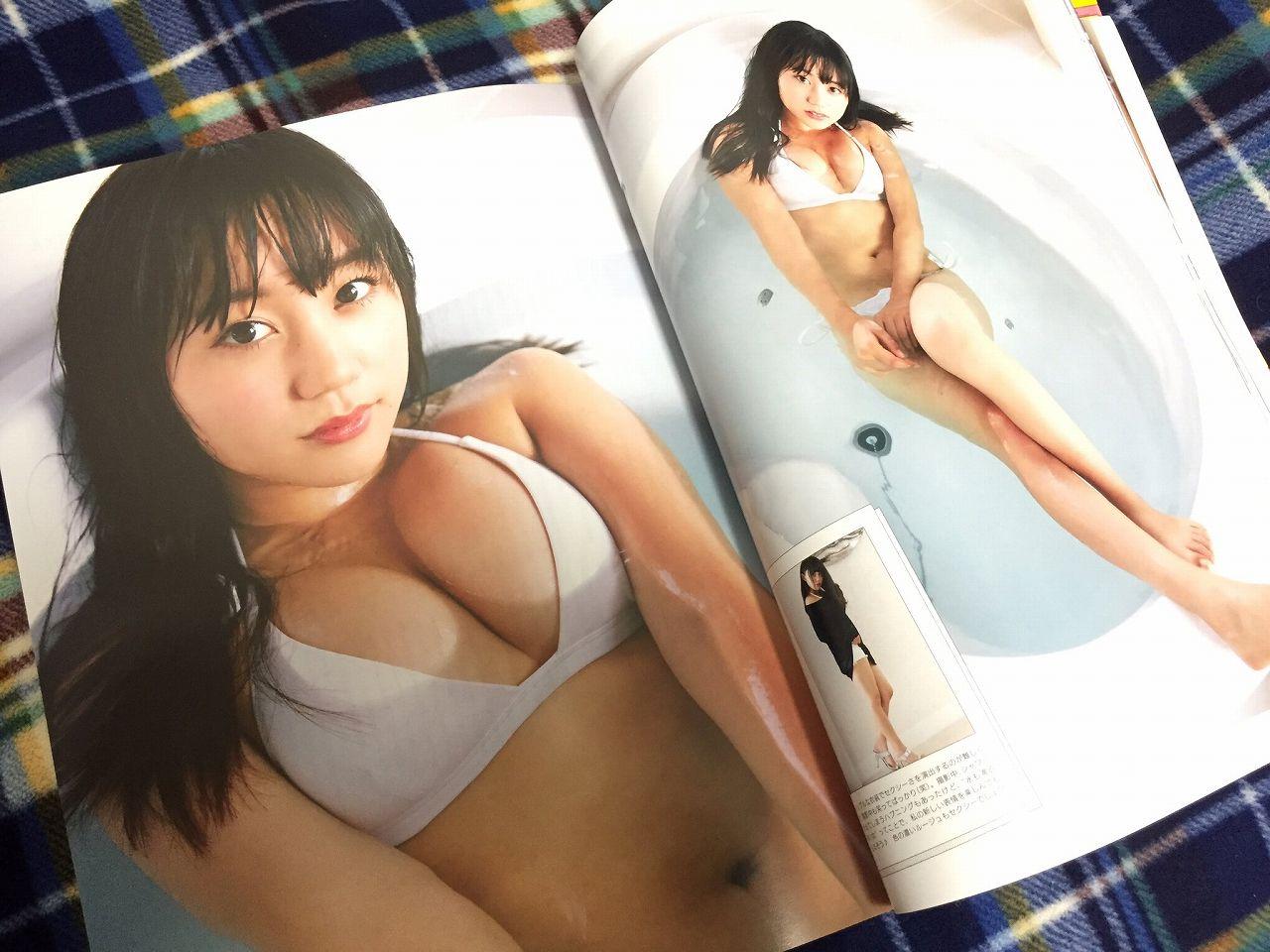 「別冊CD&DLでーた My Girl vol.12」薮下柊の水着グラビア