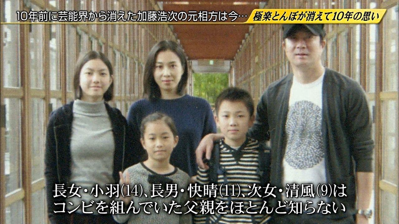 「めちゃ2イケてるッ!夏休み宿題スペシャル」で公開された加藤浩次と嫁カオリ、長女の小羽ちゃんらの家族写真