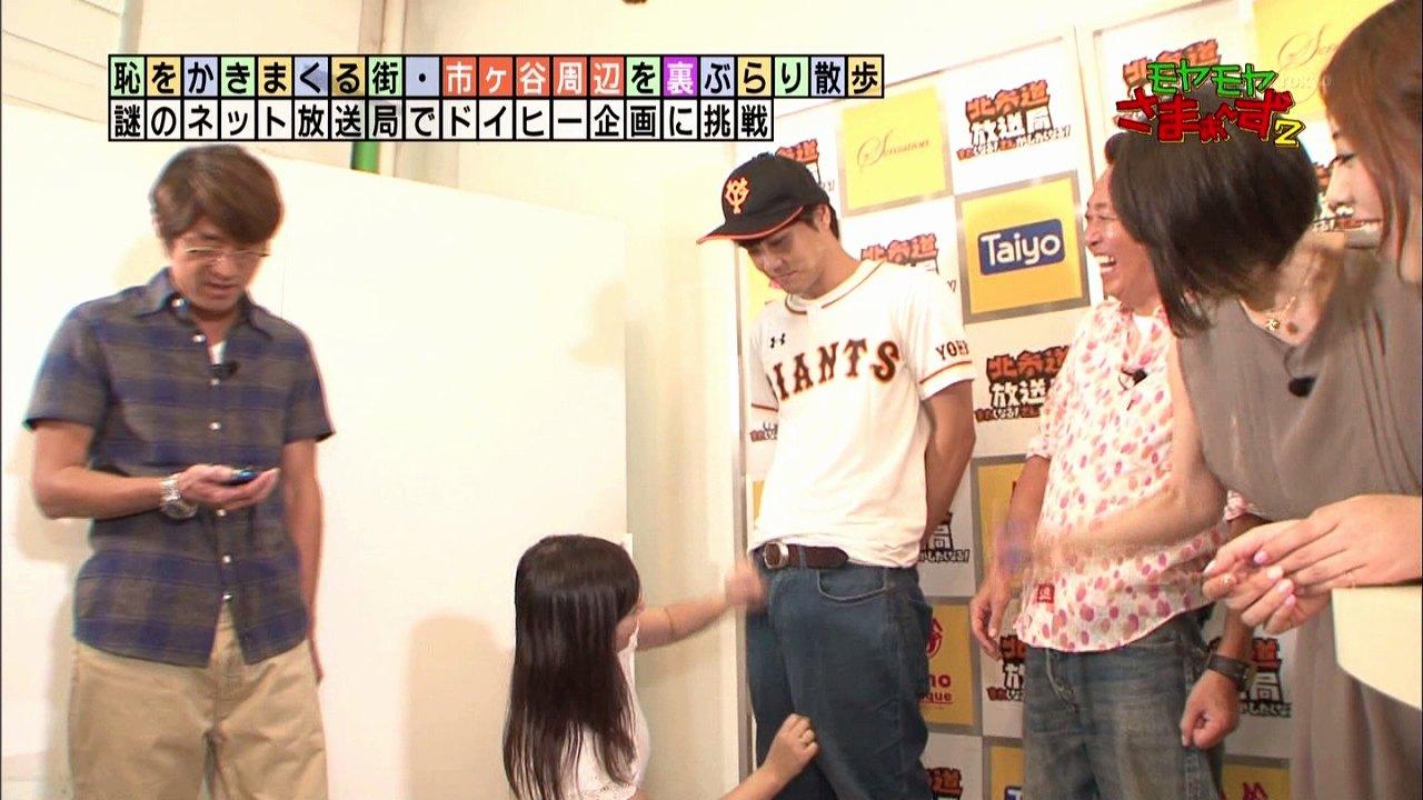 テレ東「モヤモヤさまぁ~ず2」、ジャイアンツ野球選手の手コキをする素人人妻