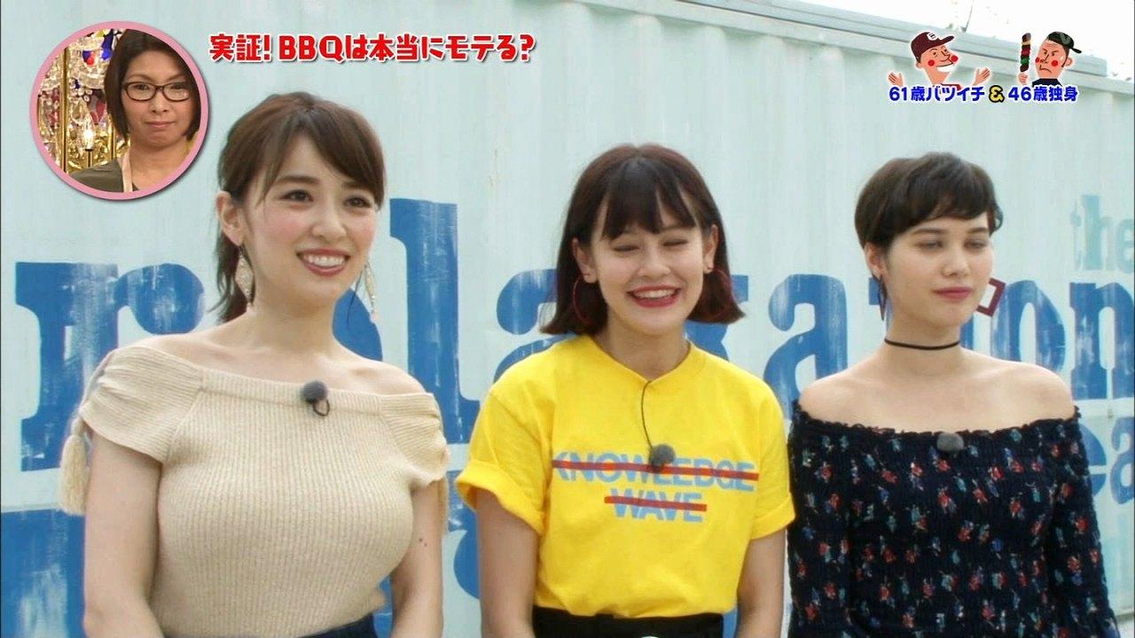 「さんま&岡村祭り・オトコってバカね!SP」でBBQをした美女(泉里香、真間玲奈、emma)