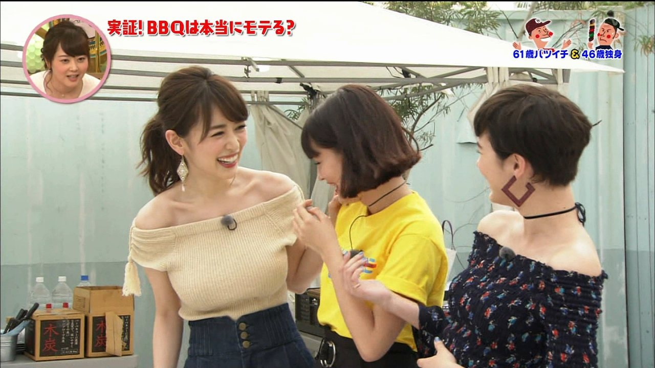 「さんま&岡村祭り・オトコってバカね!SP」BBQでニットを着た泉里香の着衣巨乳
