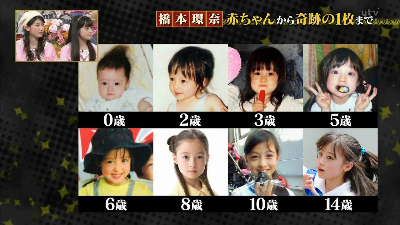 0歳から14歳までの橋本環奈の顔写真、成長の変遷