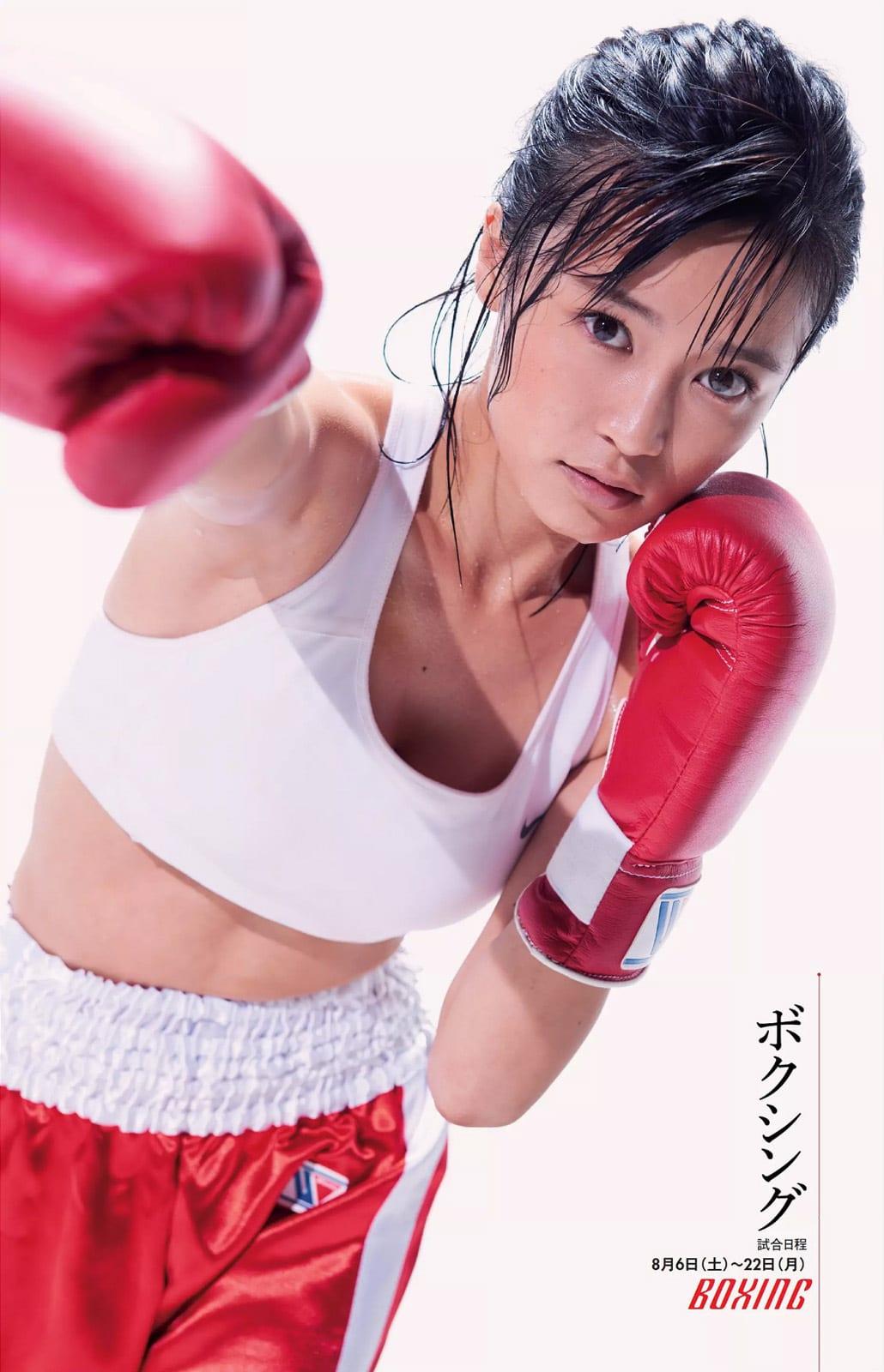 「週刊プレイボーイ 2016 No.33」小島瑠璃子のボクシングユニフォームグラビア