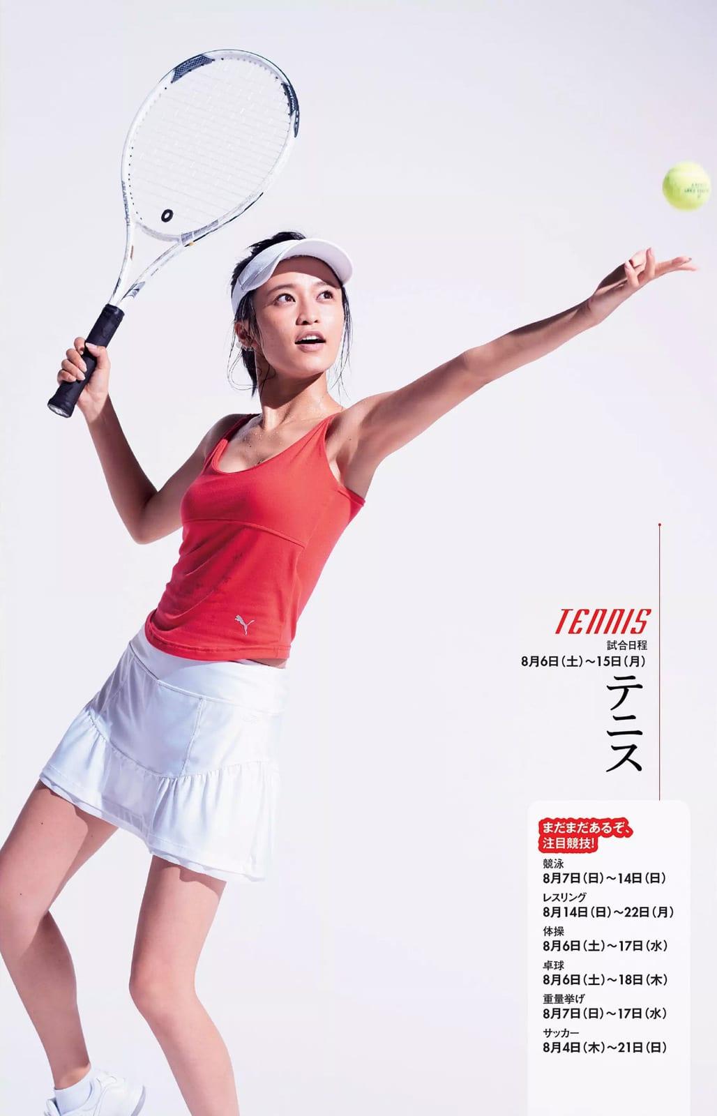 「週刊プレイボーイ 2016 No.33」小島瑠璃子のテニスユニフォームグラビア