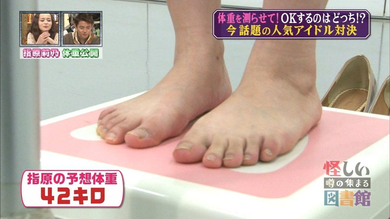 指原莉乃の汚い足の指