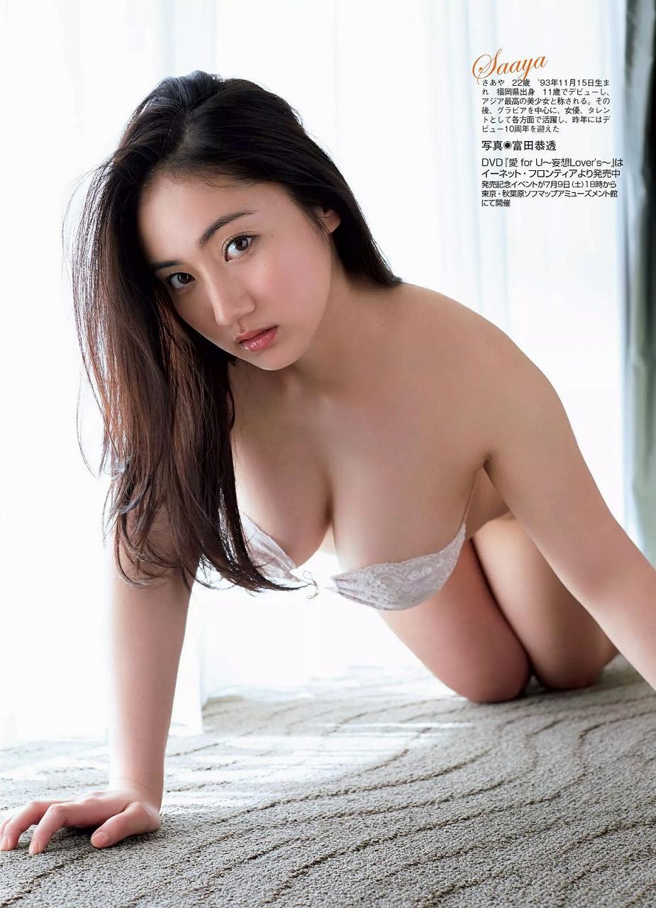 「FLASH(フラッシュ) 2016年 7/19 号」紗綾の下着グラビア