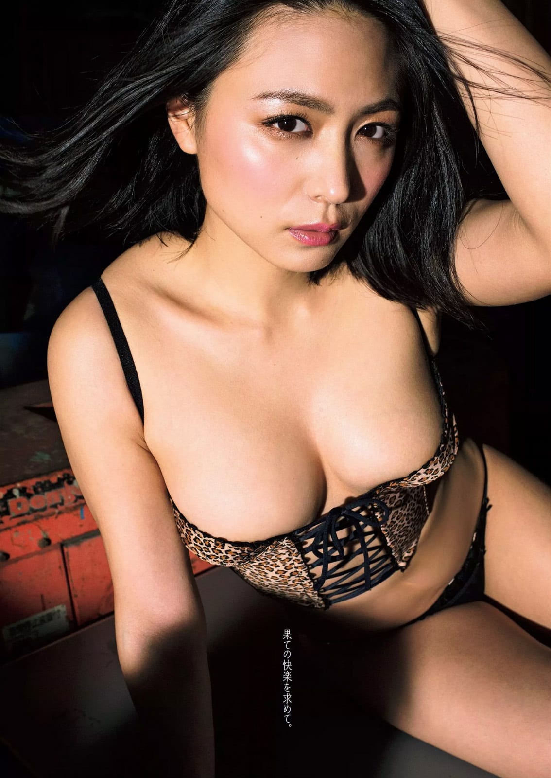 「週刊プレイボーイ 2016 No.27」川村ゆきえの水着グラビア