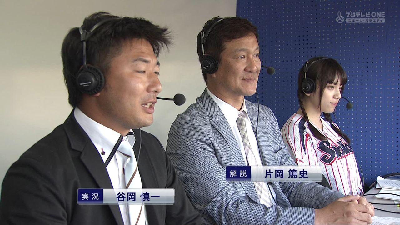 野球ユニフォームを着た都丸紗也華