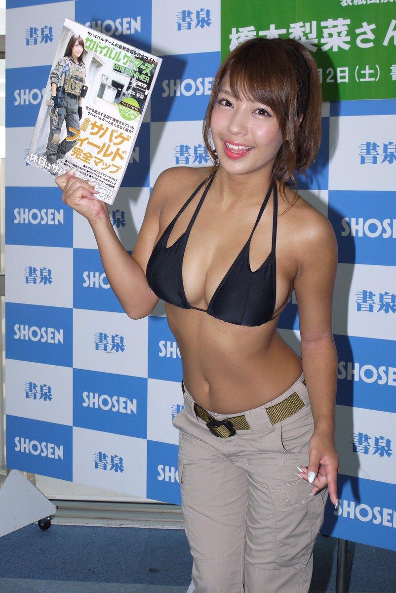 発売記念イベントで書泉書店に登場した橋本梨菜