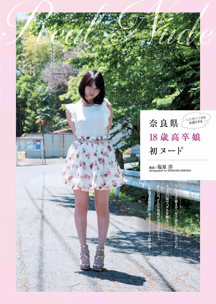 「週刊プレイボーイ 2016 No.26」石神さとみのグラビア