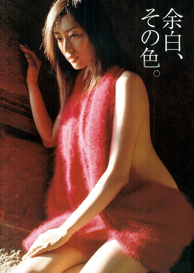木村多江の写真集「余白、その色。」
