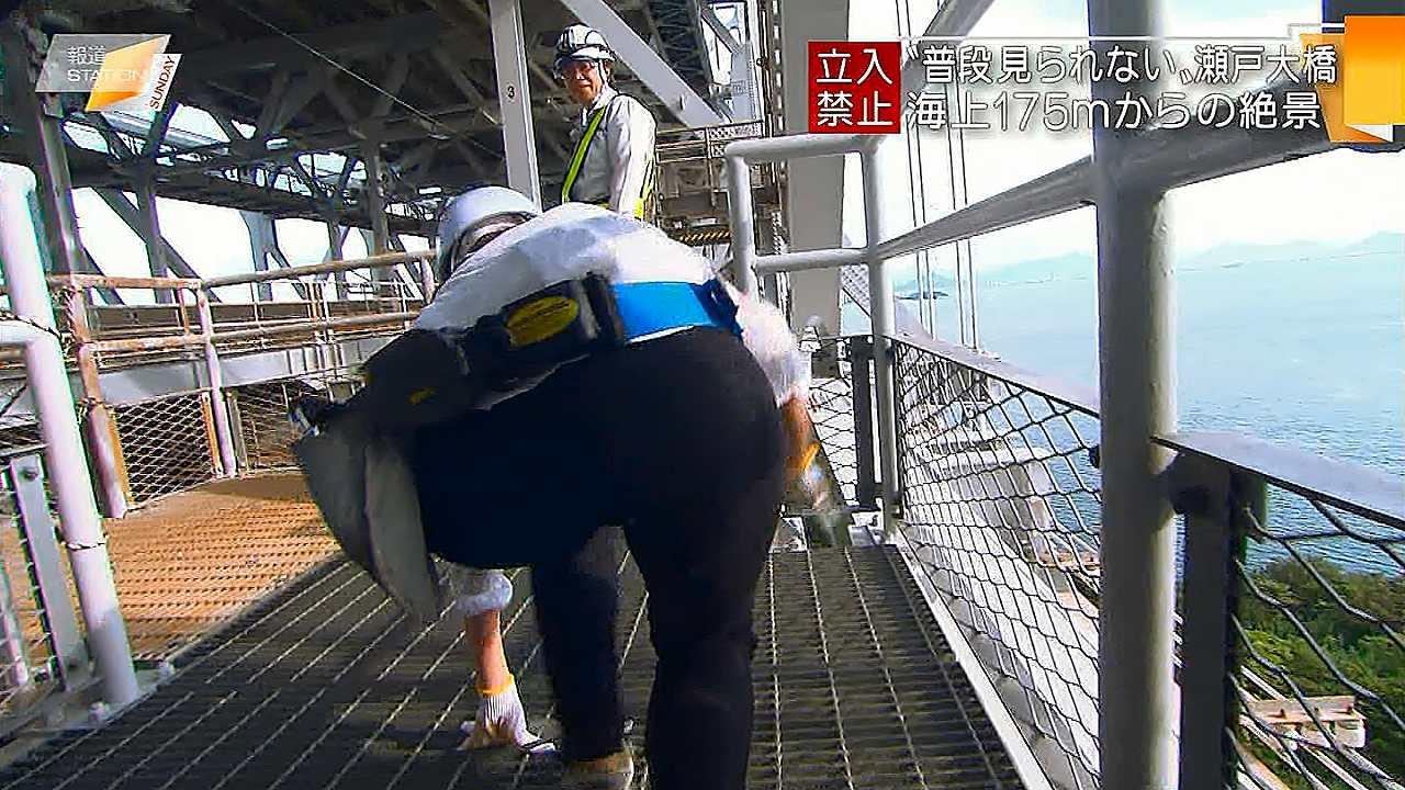 テレ朝「報道ステーション」でピタパンを履いた久冨慶子アナのお尻