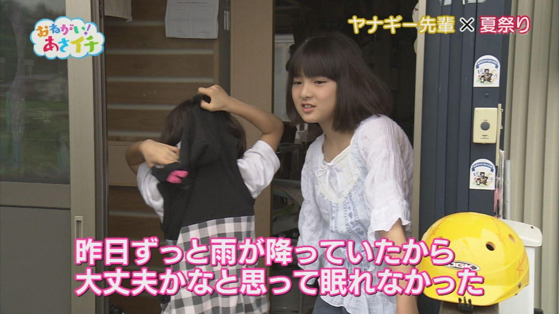 NHK「おねがい!あさイチ 2016夏」に出演した可愛すぎる女子小学生