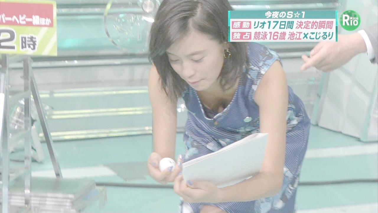 TBS「S☆1」で屈みすぎておっぱいをポロリしている小島瑠璃子