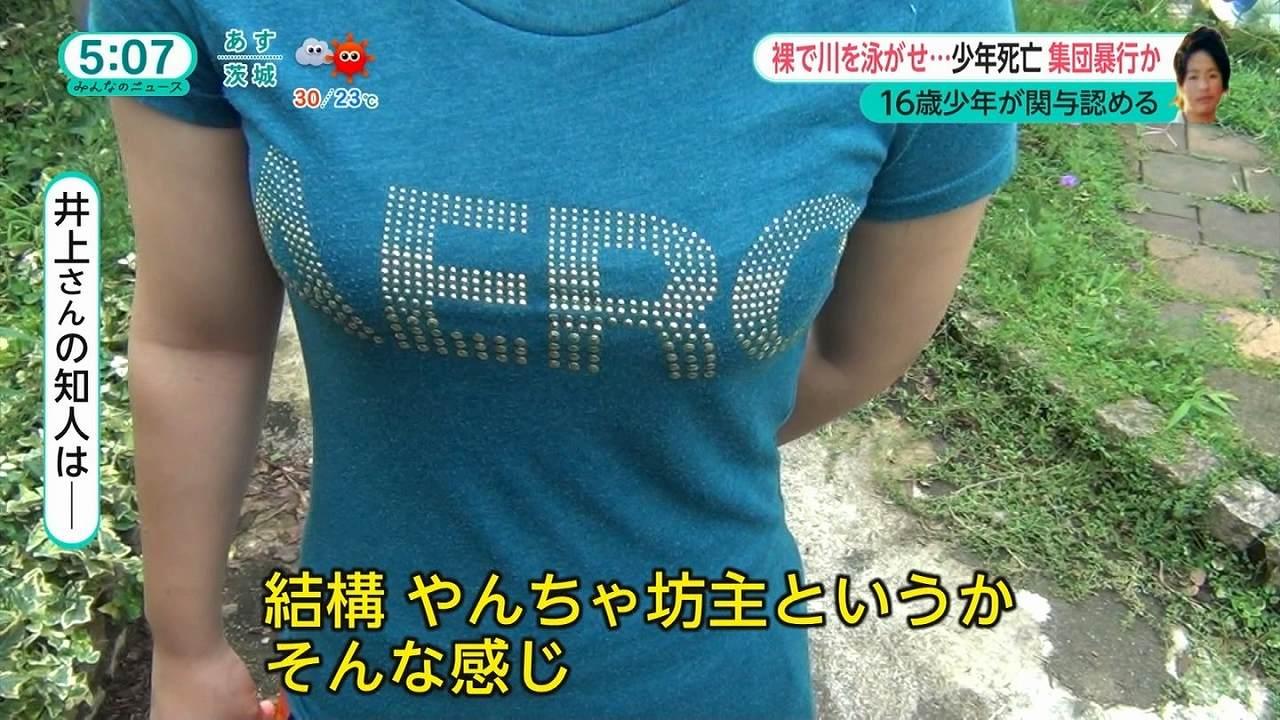 テレ朝でニュース番組のインタビューに答えるTシャツを着た女子高生の着衣巨乳