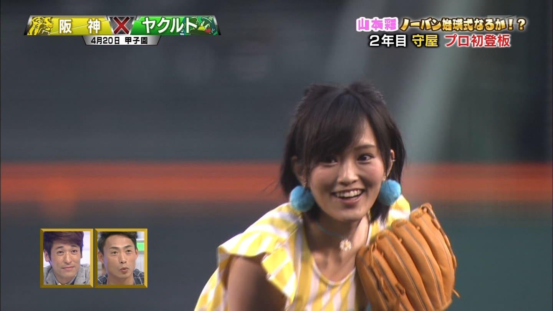 「虎マネ」始球式で投げる山本彩