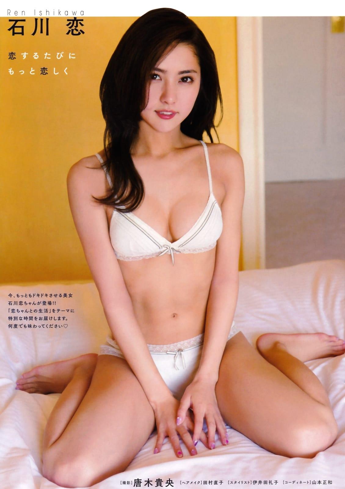 「別冊ヤングチャンピオン 2016年 6/10 号」石川恋の下着グラビア