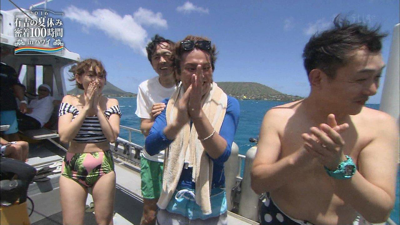 「有吉の夏休み2016」でビキニの水着を着た小嶋陽菜