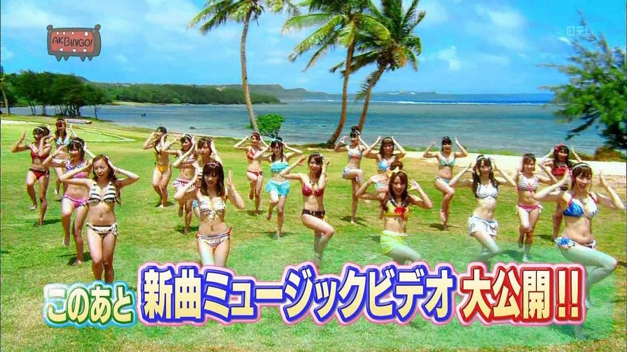 AKB48「Everyday、カチューシャ」PVでビキニの水着を着た小嶋陽菜