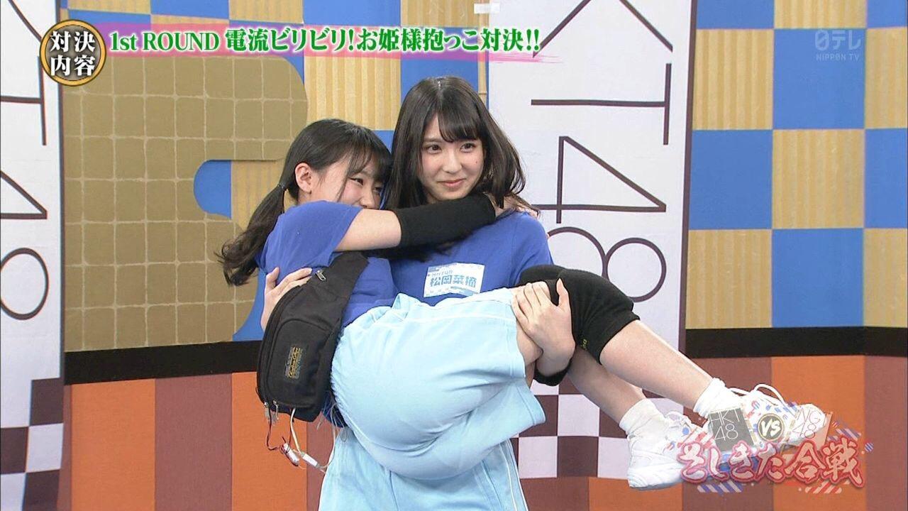 松岡菜摘にお姫様抱っこされた田中美久のくっきりお尻