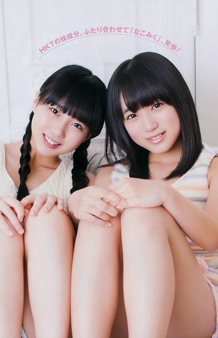 「ヤングガンガン 2015 No.1」矢吹奈子と田中美久のショートパンツ太ももグラビア
