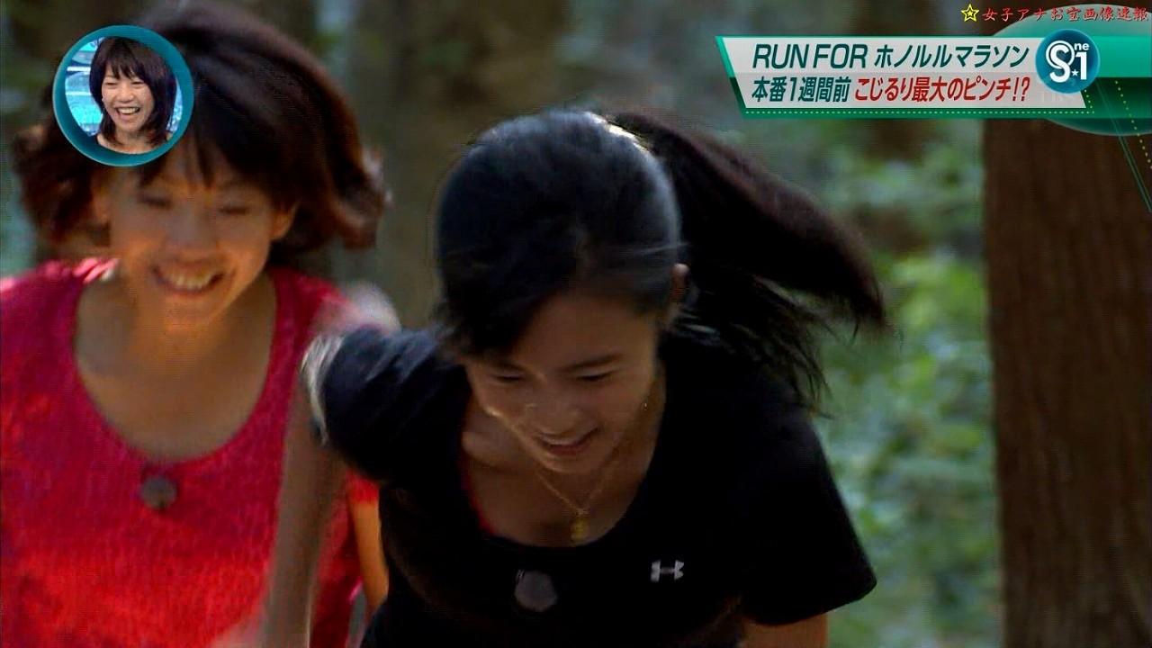 TBS「S☆1(エスワン)」でTシャツを着て走る小島瑠璃子