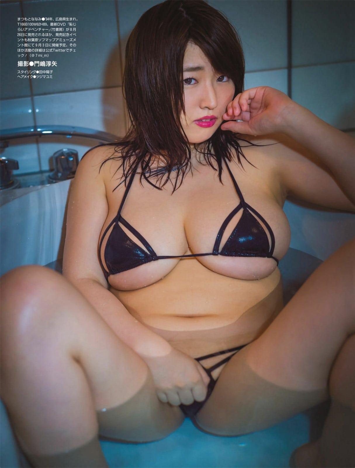 「週刊SPA!(スパ) 2016年 8/2 号」松本菜奈実の極小水着M字開脚グラビア