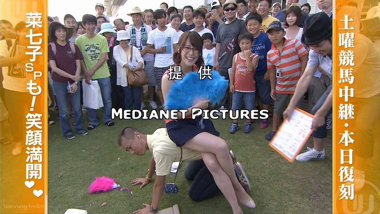 テレ東「ウイニング競馬」で超ミニスカートを履いて太もも丸出しの鷲見玲奈