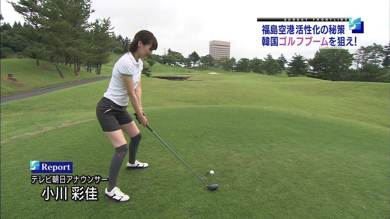 ショートパンツでお尻を突き出してゴルフをする小川彩佳アナ