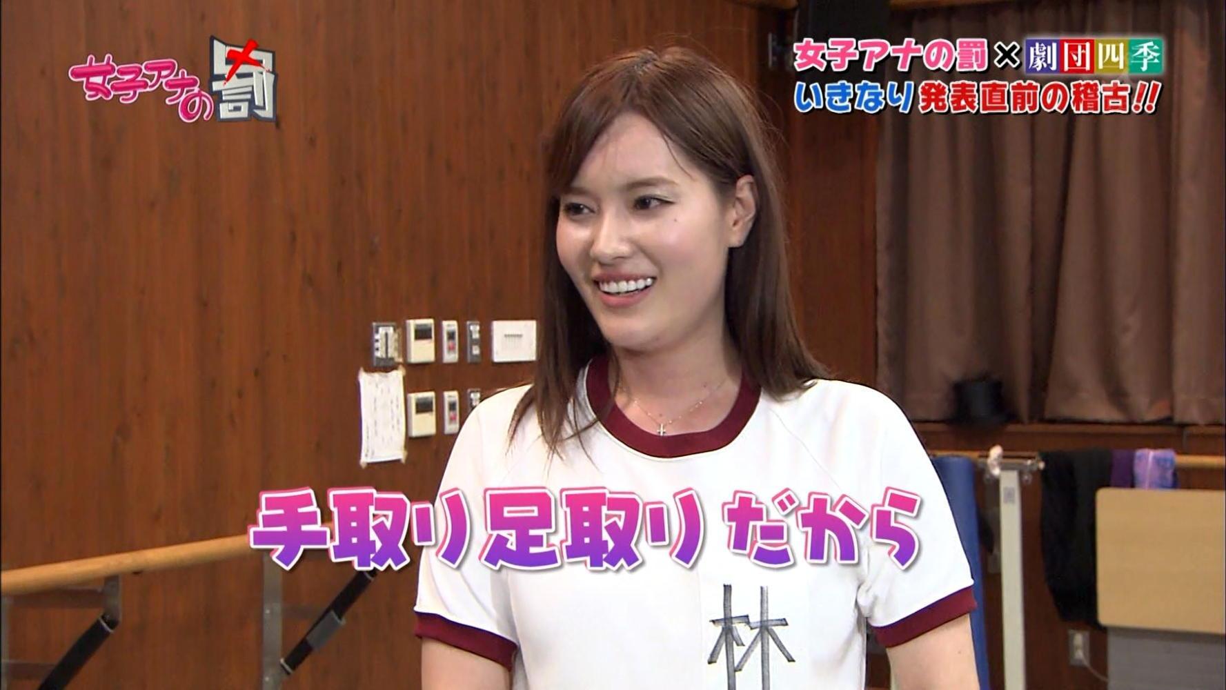 TBS「女子アナの罰」で体操服を着た林みなほ