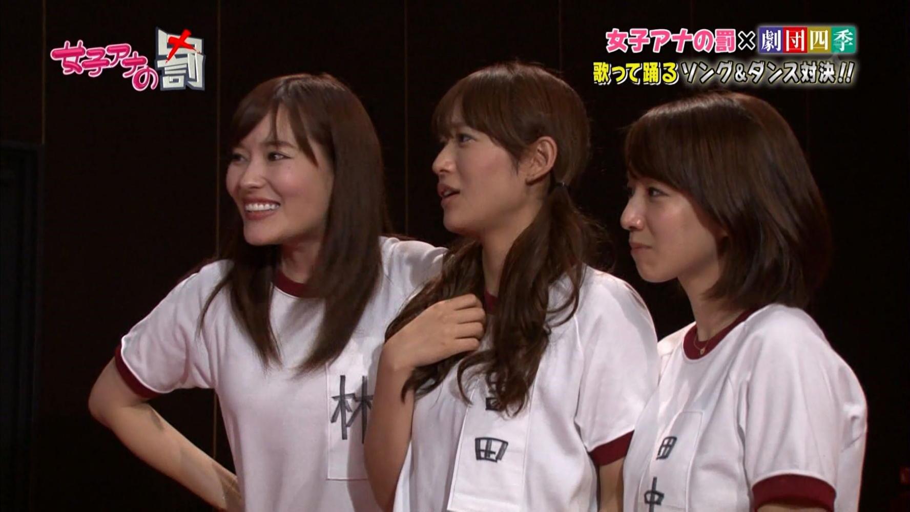 TBS「女子アナの罰」で体操服を着た林みなほと田中みな実
