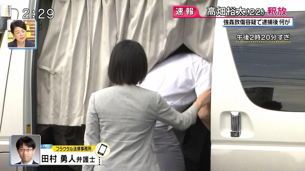 釈放され車に乗り込む高畑裕太と弁護士の渥美陽子