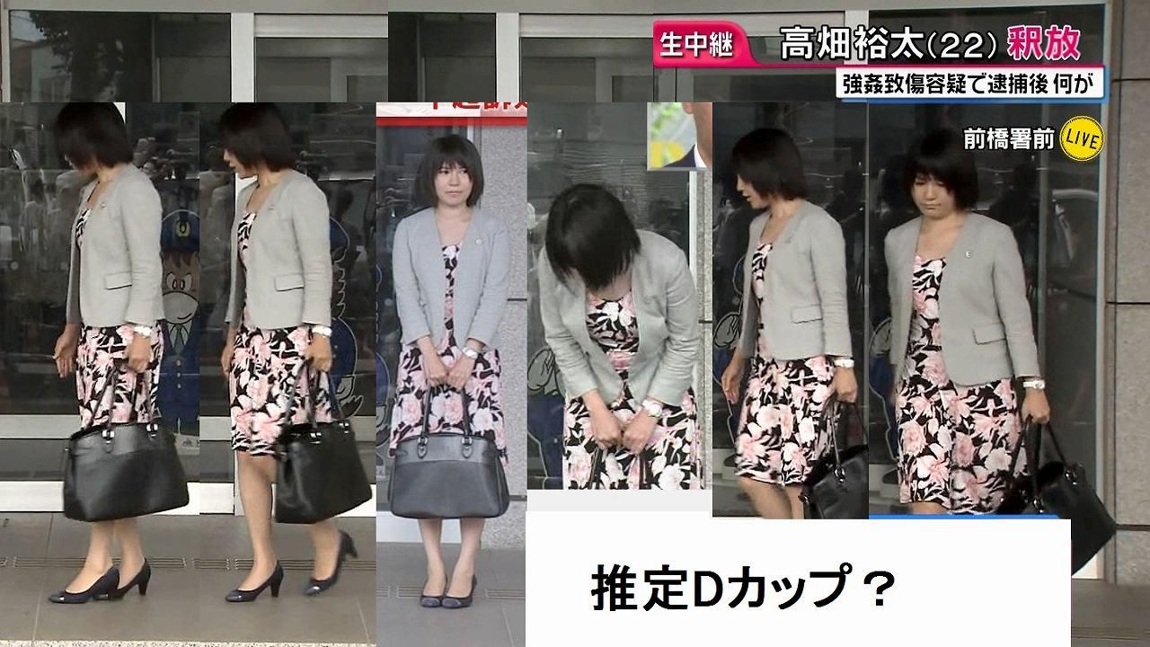 高畑裕太の女弁護士のおっぱい