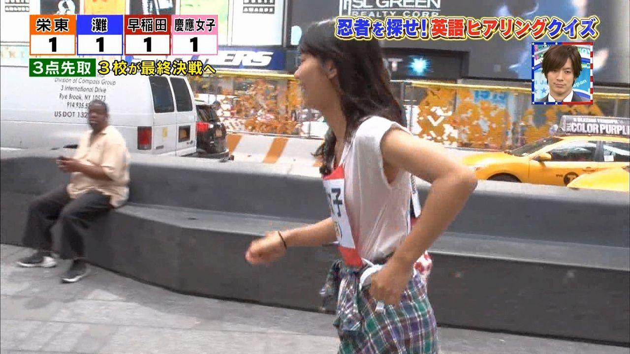 日テレ「ライオンスペシャル 高校生クイズ」に出演した慶應女子高のJK