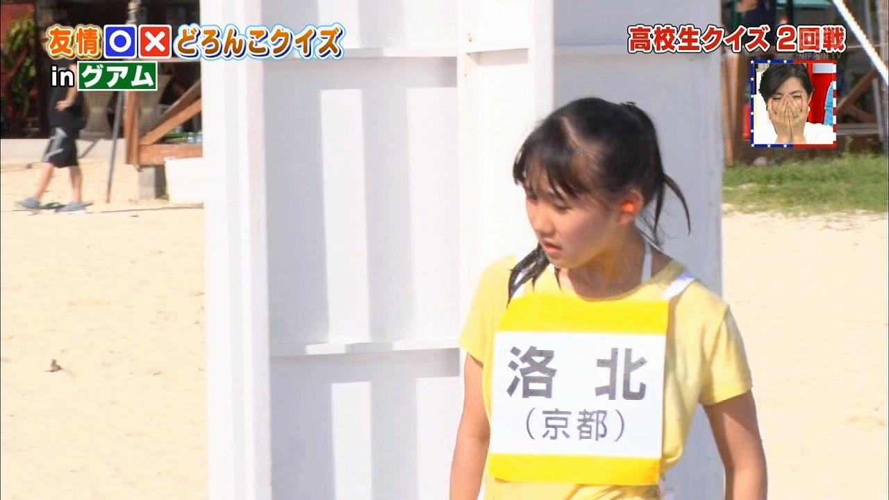 日テレ「ライオンスペシャル 高校生クイズ」に出演した京都のJK