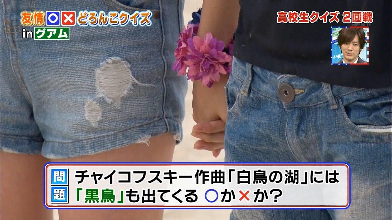 日テレ「ライオンスペシャル 高校生クイズ」に出演した慶應女子のJK