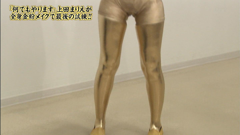 「めちゃ2イケてるッ!」で全身に金粉を塗った上田まりえ