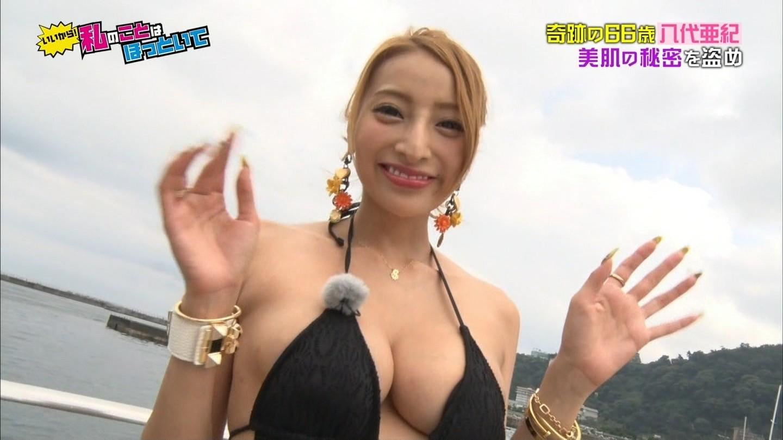 「いいから!私のことはほっといて」で変態水着を着た加藤紗里