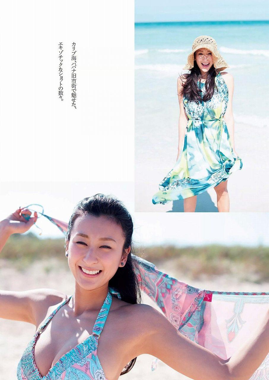 「週刊プレイボーイ 2015 No.14」浅田舞の水着グラビア