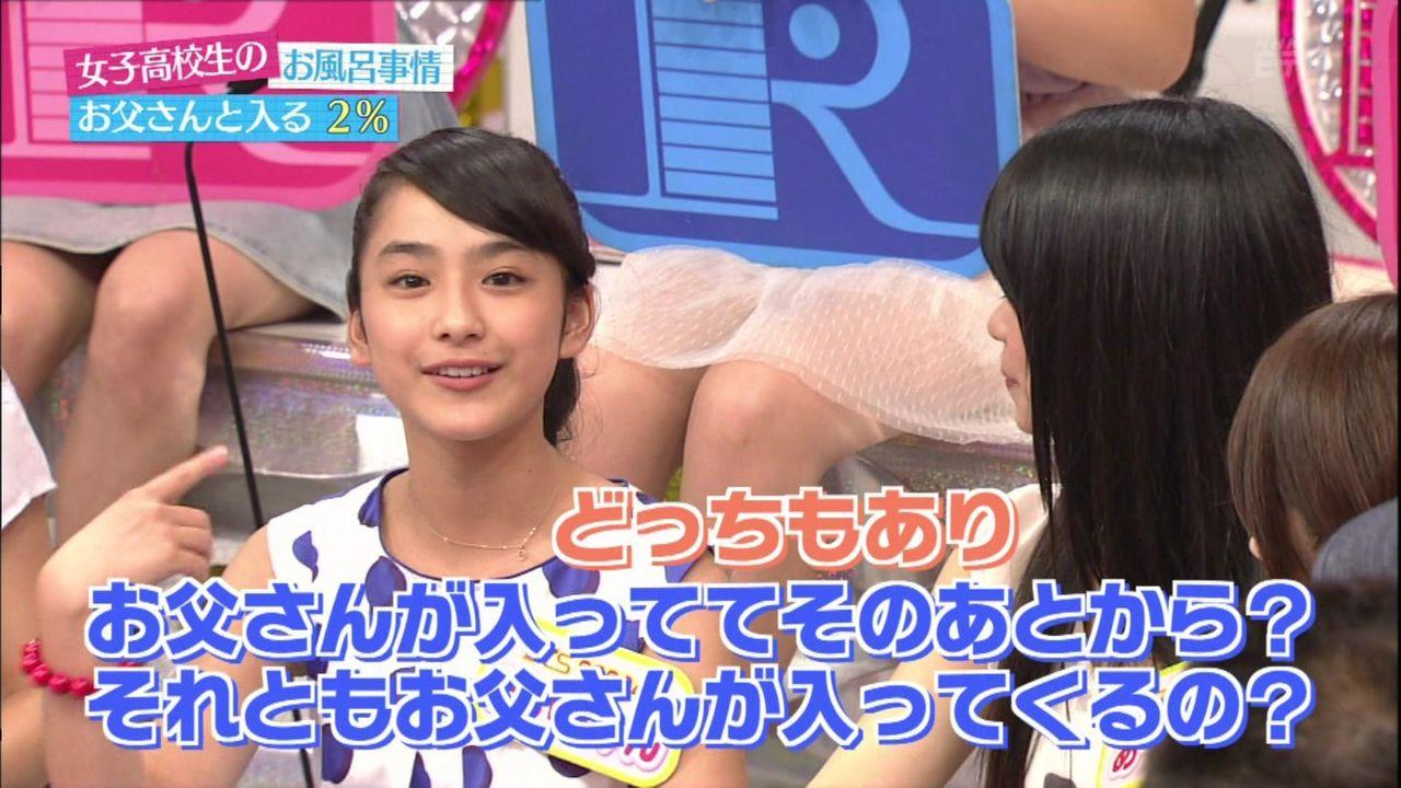 NHK Eテレ「Rの法則」で父親と今でもお風呂に入ってると告白する平祐奈