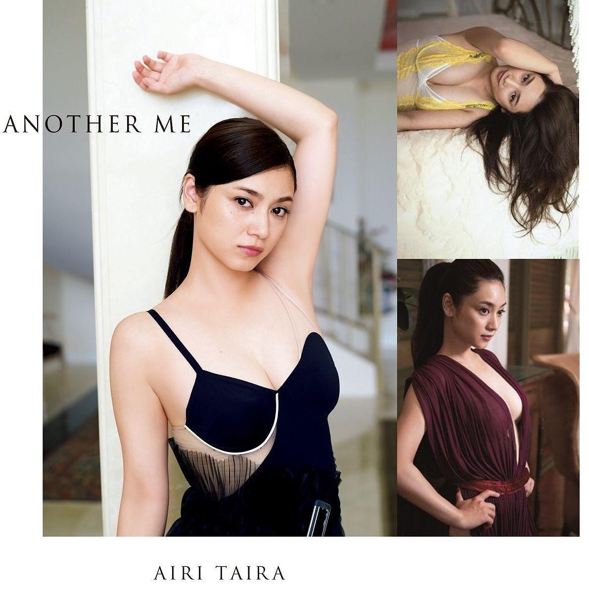 平愛梨の写真集「ANOTHER ME」画像(ノーブラでセクシーなドレスを着た平愛梨)