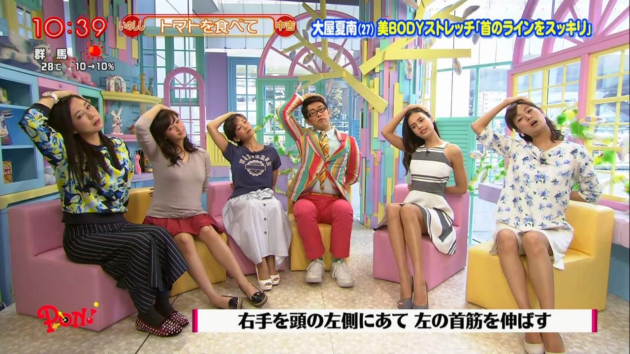 日テレ「PON!」に出演した藤本美貴の着衣巨乳